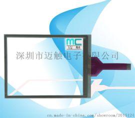 全新G 05701电阻式触摸屏 5.7寸8线触摸板