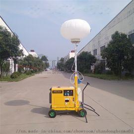 招商代理工程照明车型号球形照明车户外应急照明设备