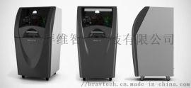 全彩喷墨3D打印机—上海 厂家