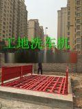 重庆工地洗车机的操作