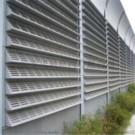 广州厂家 声屏障工程 隔音屏障设施