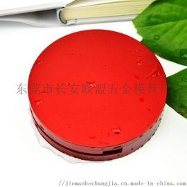 喷漆红色带镜子假睫毛盒