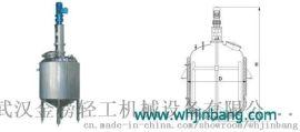 武汉金榜供应新疆不锈钢提取浓缩罐武汉结晶罐