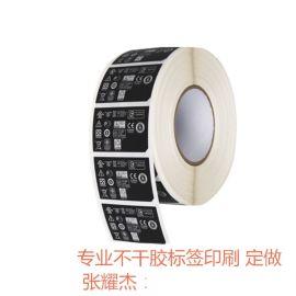 天津不干胶标签、彩色不干胶标签、PVC不干胶标签