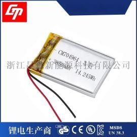704964 3850mAh3.7V聚合物 离子电池 可充电电芯 厂家