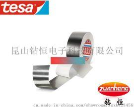 德莎50575高强度铝箔胶带胶带现货供应