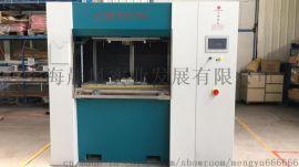 上海塑料振动摩擦焊接机 江苏丹阳摩擦焊接设备