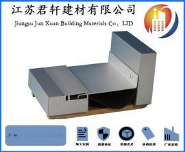 铝合金变形缝材料厂家