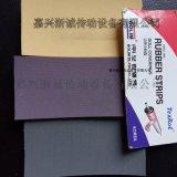 韩国进口BOLIM布纹包辊带402