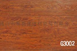新优地板家用E0级强化复合木地板