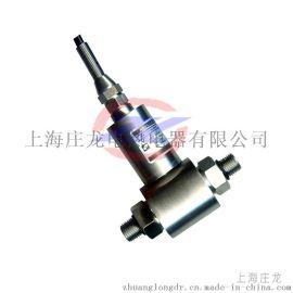 庄龙扩散硅芯体压力/差压变送器 传感器PT310