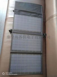 秦皇岛苏伏电子直销户外防水便携式太阳能折叠包30W