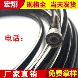 宏翔高压树脂油管 钢丝缠绕  压液压软管油管总成