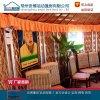 蒙古包帐篷 户外大型豪华特色餐厅住宿蒙古包