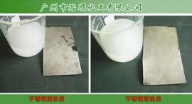水剂不锈钢清洗去锈剂泡沫低 手洗型化学清洗剂去污强