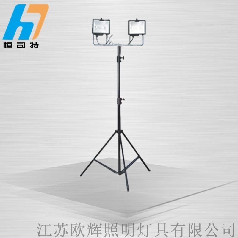 SFW6180A攜帶型移動照明燈(江蘇利雄)