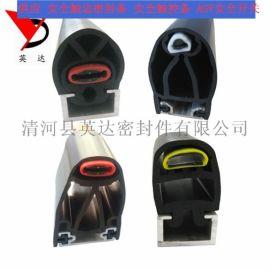 专业研发安全信号开关 AGV作业车工业机械接触带