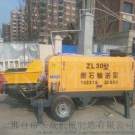 泵送喷射两用混凝土喷浆机 细石混凝土泵
