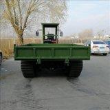 骐骥小型四不像履带运输车 经济实用履带运输拖拉机