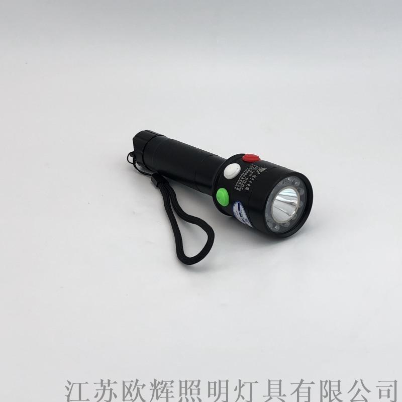 MSL4730/LT多功能袖珍信号灯/MSL4730铝合金防爆信号电筒