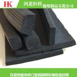 海绵橡胶密封条 优质挤出海绵条