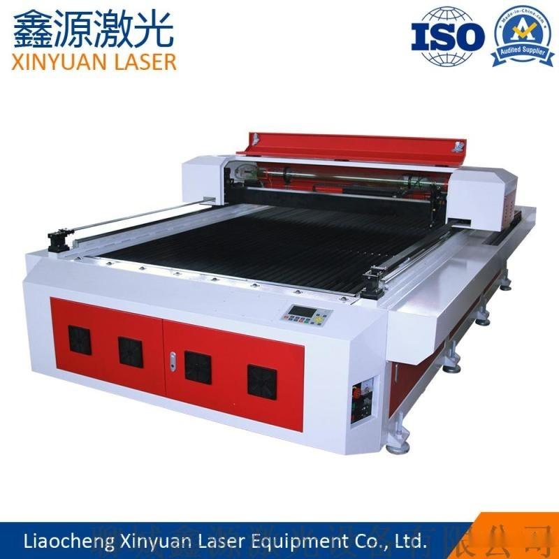 1530型大功率激光裁床金属非金属激光混切机