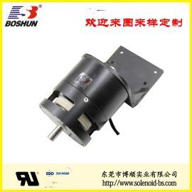 鋼琴電磁鐵 BS-8085T-01