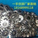定制供应各种型号螺杆螺纹元件,双螺杆耐磨螺套