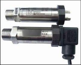 微压压力传感器小量程压力测量