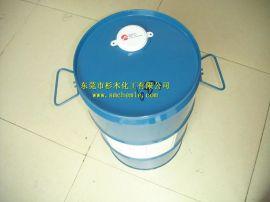 流平剂SF-679(可代替BYK-331)