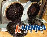 煤焦油油焦清洗剂_焦炭清洗剂_凯迪化工KD-L214
