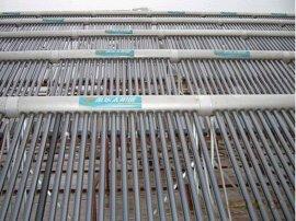桑乐太阳能热水工程