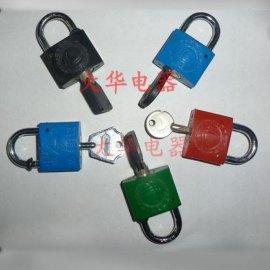 通开电力表箱锁**塑钢锁多种尺寸选择
