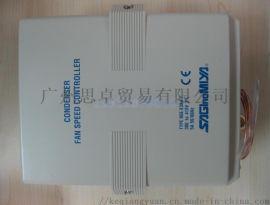 SAGLNOMIYA日本鹭宫RGE-X3R4-7风扇调速器