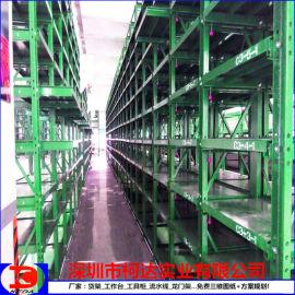 深圳模具架 模具存放架送货安装 广东模具架性价比高