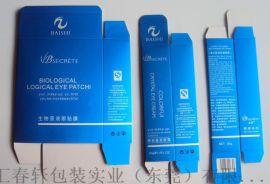 化妆品、电子产品包装彩盒