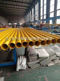 涂塑复合钢管消防重点工程燃气涂塑钢管电力保护穿线管