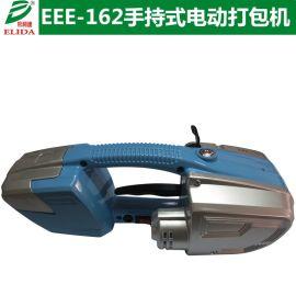 惠州平面包装手提式打包机 佛山免扣连接充电式打包机