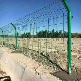 圈地围山铁丝网围栏现货护栏网双边丝护栏养殖围栏