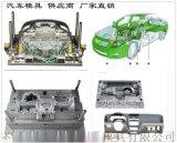 模具厂家浙江SUV操作台模具可定制开模