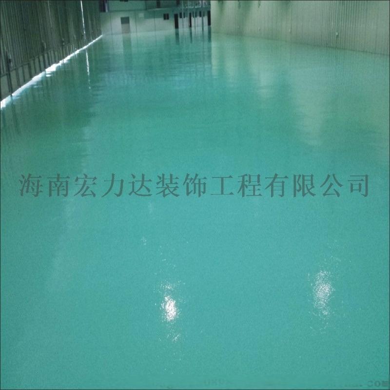 缩水甘油胺类环氧树脂,环氧地坪,海南宏利达地坪