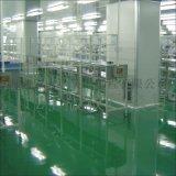環氧抗靜電地板,計算機防表面電阻地坪,海南宏利達