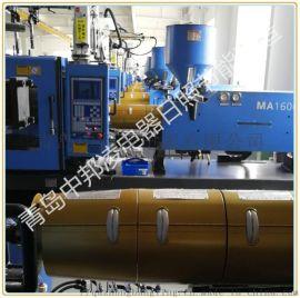 海天MA1600注塑机节能加热圈 省电30%以上
