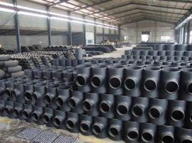 对焊大小头、对焊异径管沧州恩钢管道现货