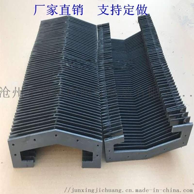 伸缩式风琴防护罩机床导轨防尘防尘布圆形防护罩皮老虎
