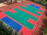 雲南省懸浮地板麗江籃球場拼裝地板人造草坪廠家