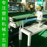 塑料中空墊生產線 塑料中空噴絲設備