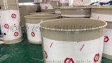海水养殖设备 海水集装箱养殖设备