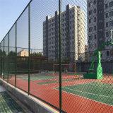 住宅小区安全围栏 训练场防护网 浸塑勾花网