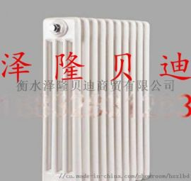 钢制散热器 ,钢制卫浴散热器 ,钢二柱散热器 ,钢三柱散热器 ,钢四柱散热器的不同